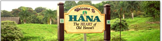 Welcome to Hana4Less - discount trips to Hana